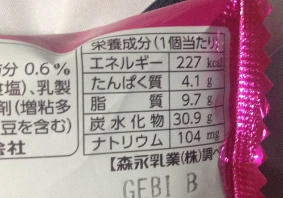 カシスショコラサンドの栄養成分表示