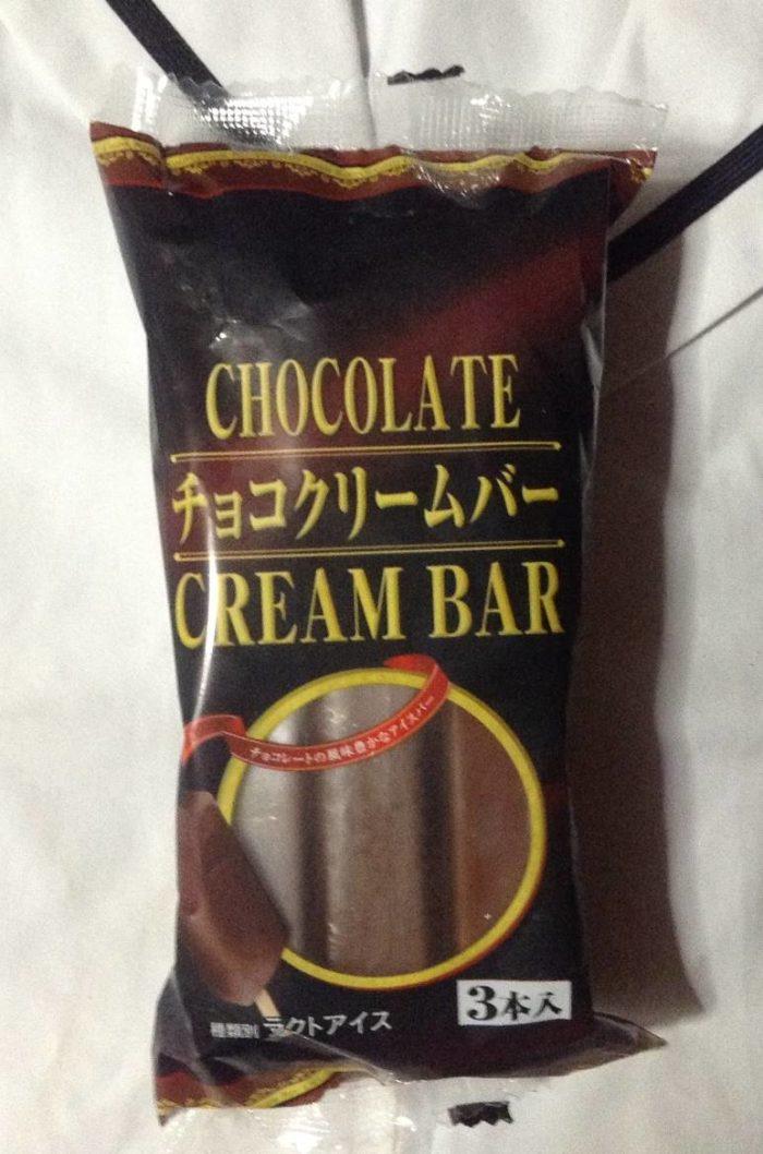 CHOCOLATE チョコクリームバーCREAM BAR 3本入り(ラクトアイス)パッケージ