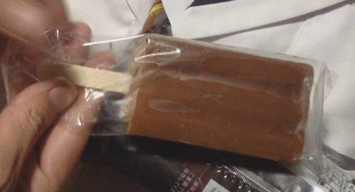 アイス個別包装 チョコクリームバー 3本入り(ラクトアイス)