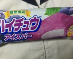 パッケージ ハイチュウ アイスバー グレープ(氷菓)