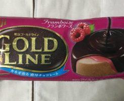 パッケージ GOLD LINE フランボワーズ カカオ香る濃厚チョコレート