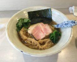 麺処 きなり 白醤油そば:780円