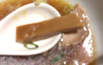 麺 みつヰ 醤油(ラーメン)のメンマ