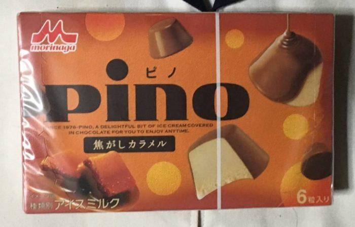 ピノ 焦がしカラメル (アイスミルク)| パッケージ