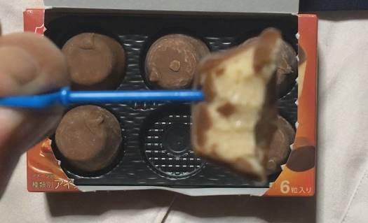 ピノ 焦がしカラメル (アイスミルク)| 食べた図