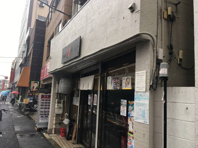 ラーメン屋中川會曳舟店(麺屋 頂 中川會)