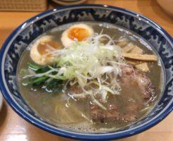 鶏煮干しそば(塩)750円 ラーメン ソレナリ(Sorenari)