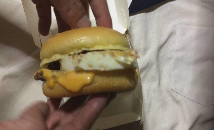 側面から見た図 二代目満月チーズ月見|日本マクドナルドのバーガー
