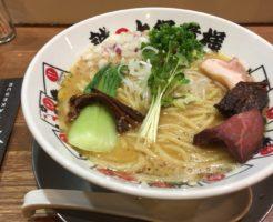 麺大盛り+鶏ホタテそば1000円 竹末東京プレミアム
