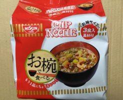 日清 お椀で食べるカップヌードル 3食パック パッケージ