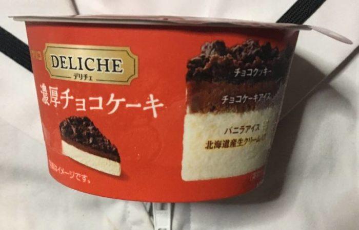 側面パッケージ DELICHE(デリチェ)濃厚チョコケーキバニラアイス仕立て(アイスミルク)