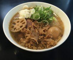 特煮干塩らぁ麺:950円|みそ専門マタドール