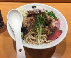 サンマとイカのまぜそば麺大盛り定価1000円|竹末東京プレミアム