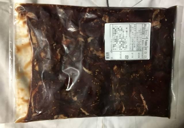 冷蔵:ハラミとサガリの牛肉