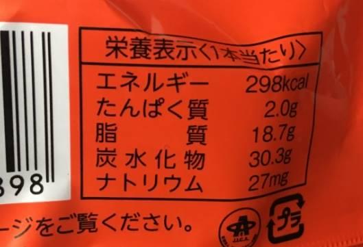 ドデカチョコいちごバーの栄養成分表示