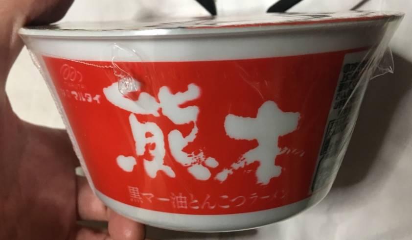 マルタイ 黒マー油とんこつ熊本ラーメン|側面パッケージ写真