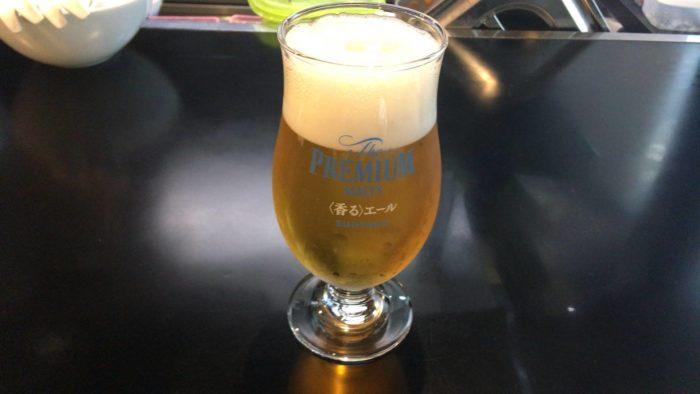 生ビール|みそ味専門マタドール