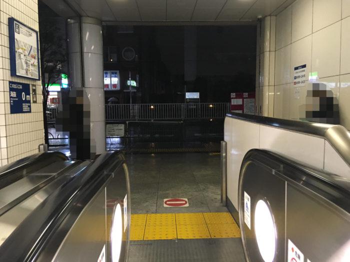 押上駅B1出口