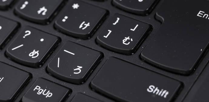 キーボードのキー拡大写真