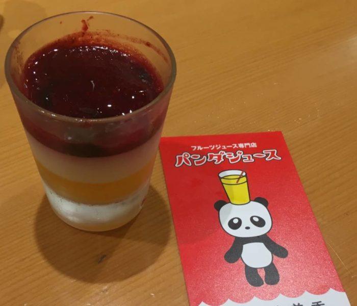 竹末東京プレミアムとパンダジュースコラボのプリン その壱