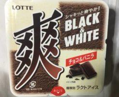 パッケージ写真 爽チョコ&バニラ BLACK & WHITE(ラクトアイス)|ロッテ