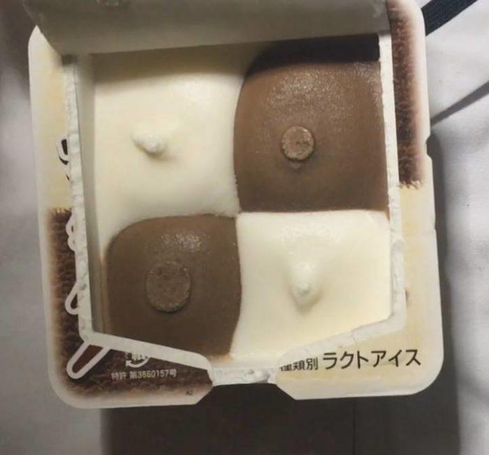 アイス本体 爽チョコ&バニラ BLACK & WHITE(ラクトアイス)
