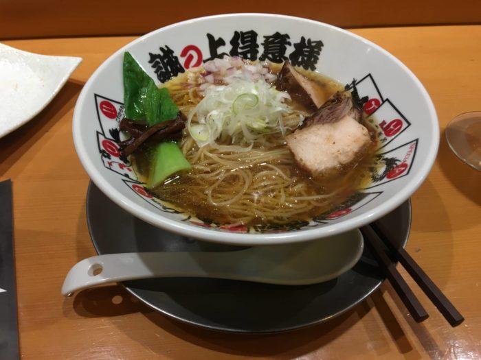 竹末東京プレミアムの醤油そば800円写真