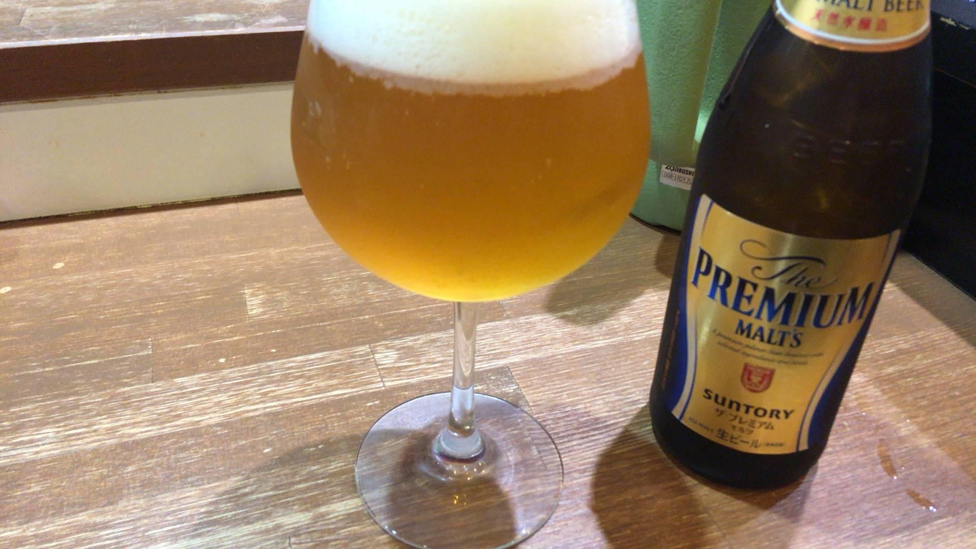 竹末東京プレミアムでビール