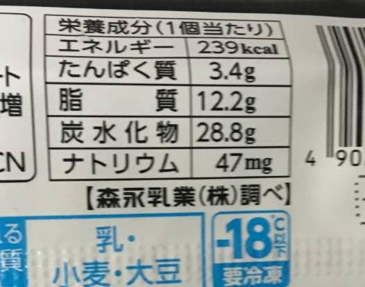 栄養成分表示 トリプルチョコモナカ(ラクトアイス)|森永乳業