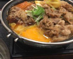 牛すき鍋膳10食目鍋に溶き卵投入
