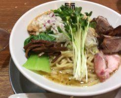 鶏ホタテそばと肉玉丼(ポイントカード使用)|竹末東京プレミアム