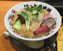 鶏そば850円とチャーシュー盛り合わせ:竹末東京プレミアム