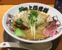 鶏ホタテそば900円|竹末東京プレミアム