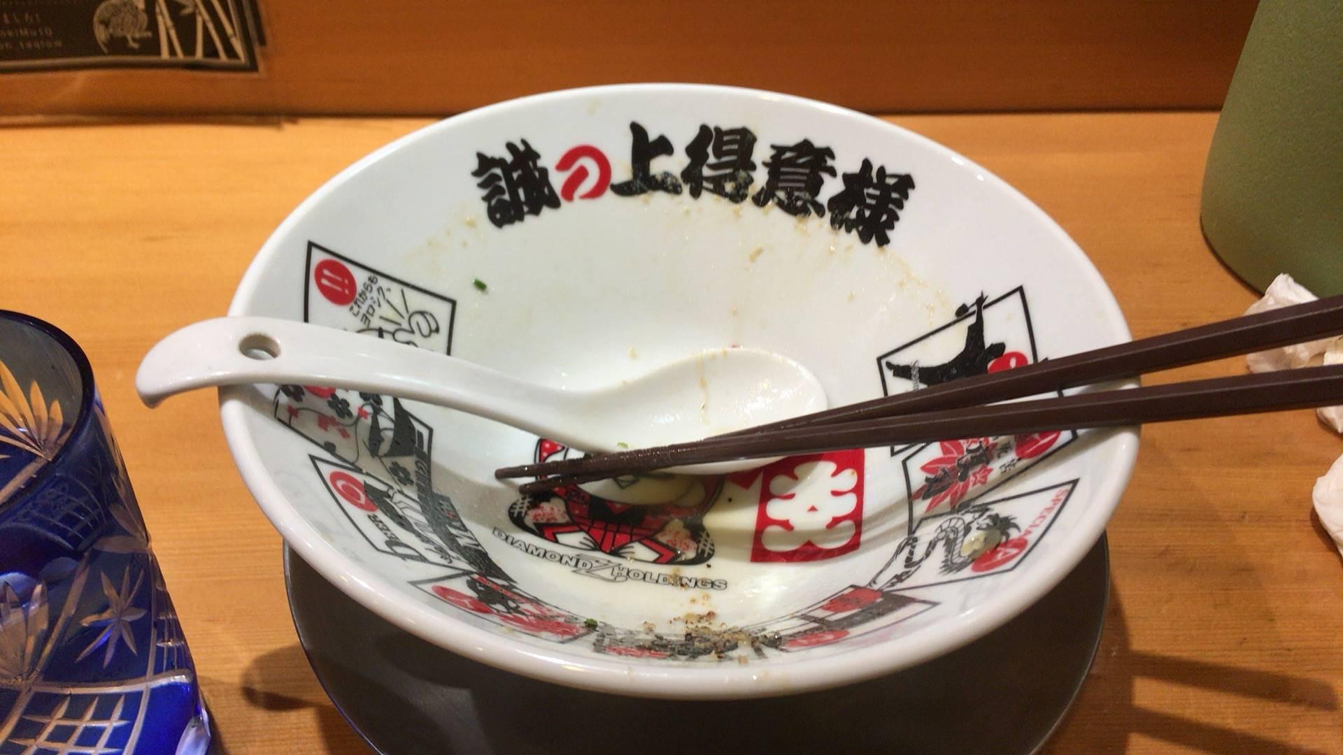 食べ終えた丼|竹末東京プレミアム