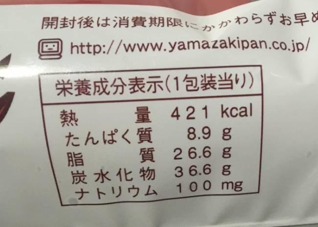 栄養成分表示 チョコ好きの為のチョコケーキ