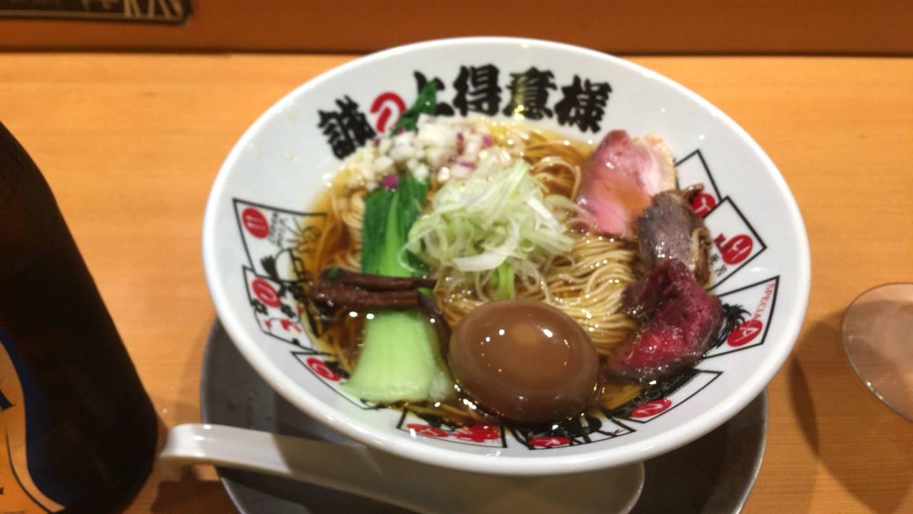 竹末東京プレミアム味玉醤油そば