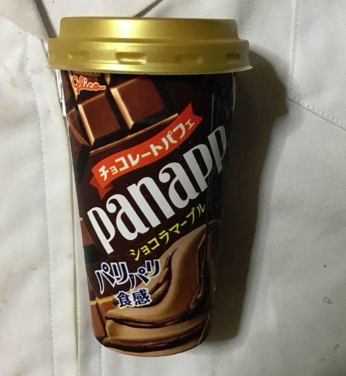 グリコのパナップ<ショコラマーブル>(ラクトアイス)