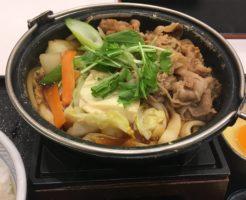 牛すき鍋膳 並盛のセット
