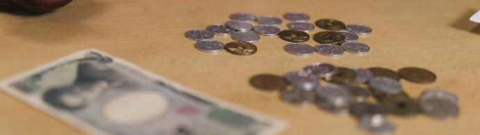 """日本の""""円""""硬貨やお札"""