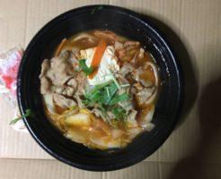 吉野家の「鬼辛豚チゲ鍋膳」単品大盛りお持ち帰りで食べてみた 4食目|テイクアウト