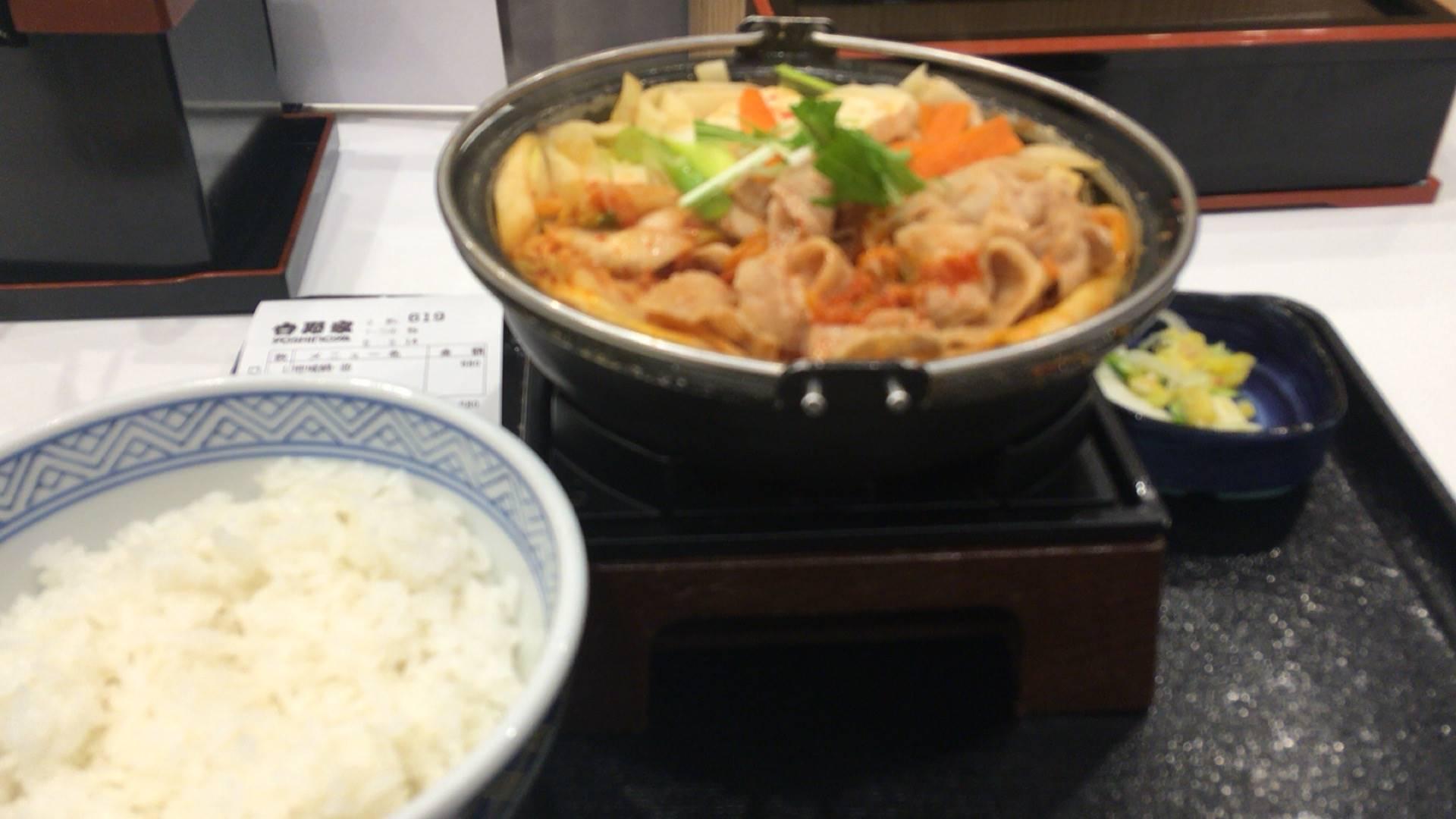 鬼辛豚チゲ鍋膳 セット並盛の写真
