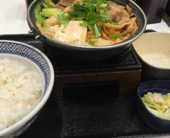 「鬼辛豚チゲ鍋膳」大盛