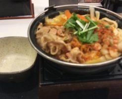 「鬼辛豚チゲ鍋膳」単品の写真