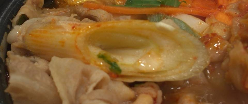 人参 「鬼辛豚チゲ鍋膳」単品の具葱