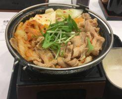 鬼辛豚チゲ鍋膳を単品大盛りで食べてみた|吉野家