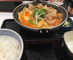 鬼辛豚チゲ鍋膳並盛のセット定価680円
