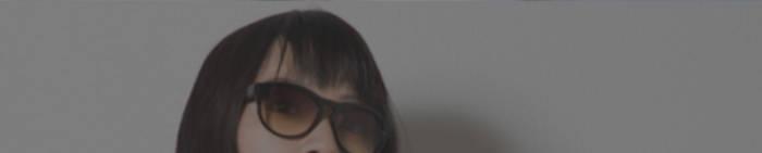 サングラスをした女性の目
