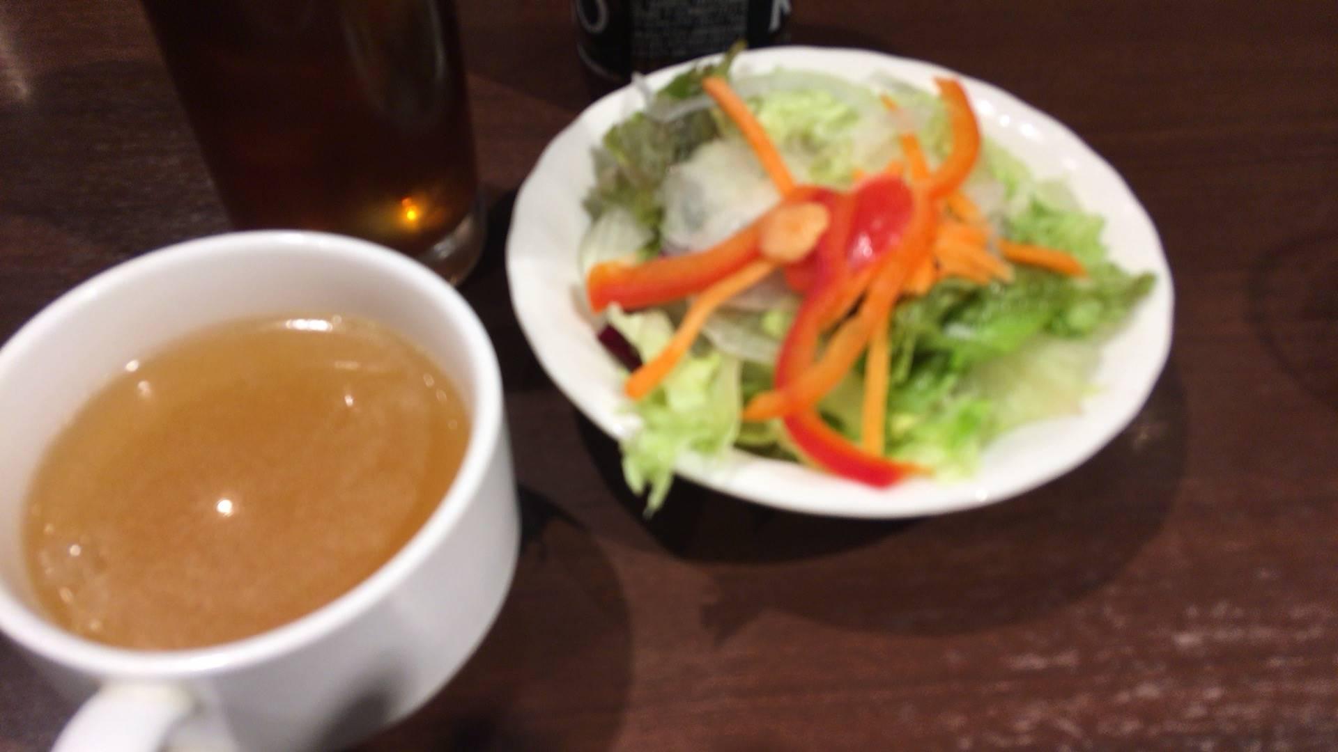 いきなりステーキのスープとサラダのセット
