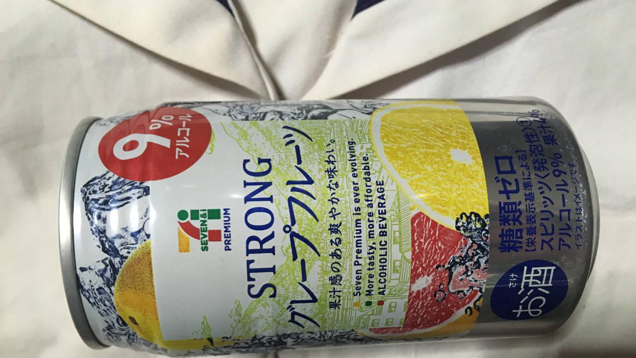 2017年度版セブン&アイ チューハイストロング グレープフルーツ糖類ゼロ