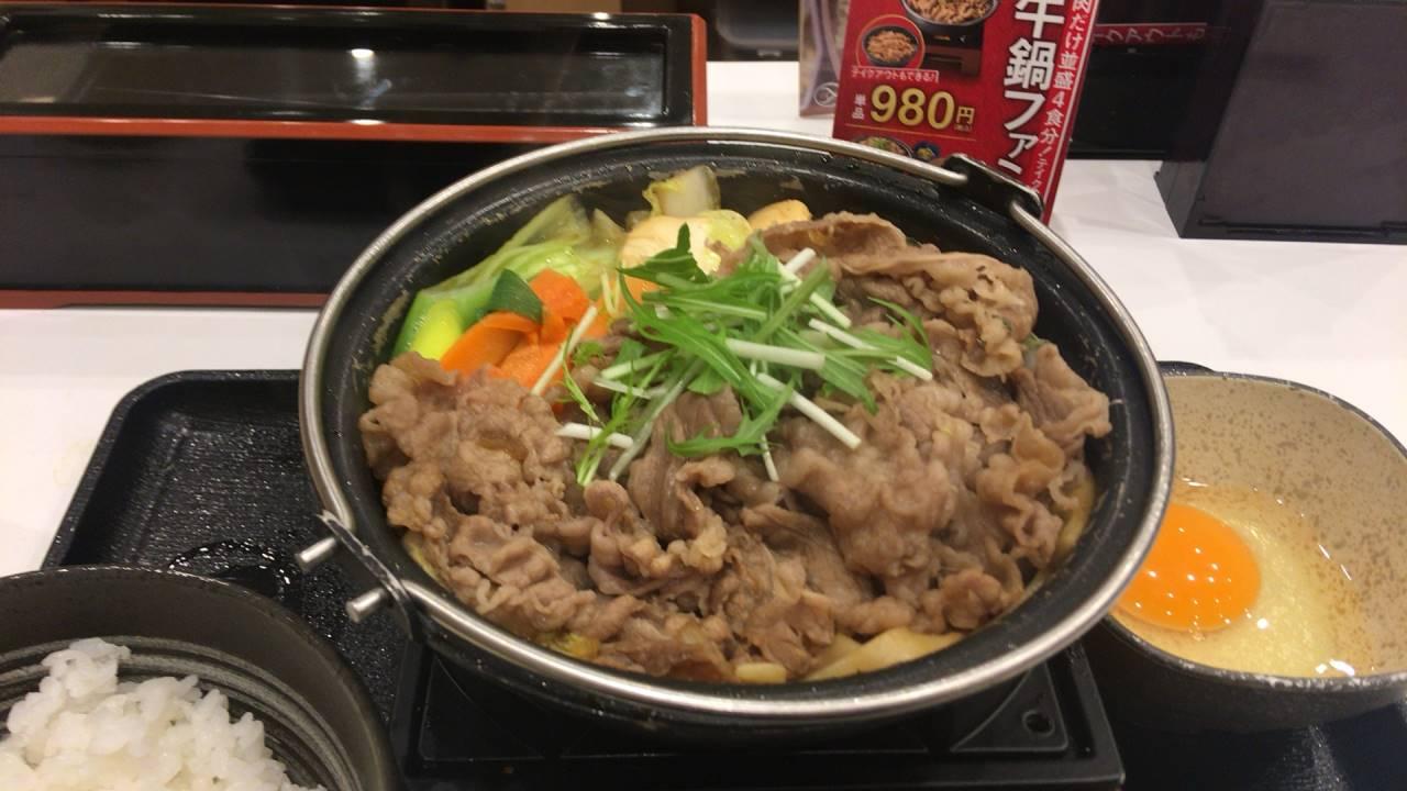 吉野家の牛すき鍋膳18食目